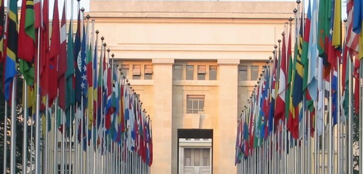 Photo of the OHCHR